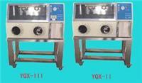 厌氧培养箱 YQX-III