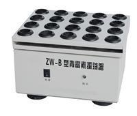 青霉素振荡器 ZW-B型