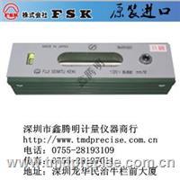 日本FSK富士品牌300*0.02mm條形水平儀 日本水平儀 FSK水平儀