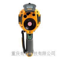 Fluke Ti300 红外摄像仪