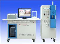 高频红外碳硫分析仪 HW-2000B