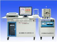 黑色金属分析仪器 HW-2000D
