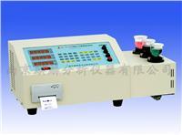 微机三元素分析仪 BS系列