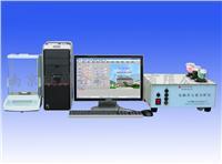 球铁含量分析仪 QL-BS3000