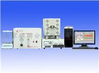 红外碳含量测定仪 HW2000E(D)