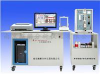 电弧红外碳硫分析仪 QL-HW2000C