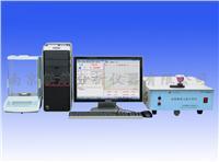 钢铁元素分析仪器 BS1000A