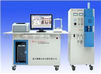 南京麒麟高频红外碳硫分析仪 QL-HW2000B高频红外碳硫分析仪