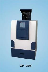 ZF-206型半自动凝胶成像分析系统 ZF-206型