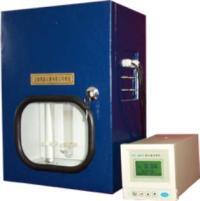 EN-600热导式气体分析仪