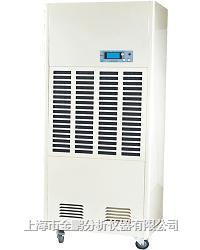 CF6.8K(工业型)除湿机 CF6.8K(工业型)