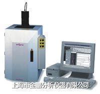 凝胶成像系统  UVI