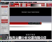 UVI soft凝胶分析软件  UVI soft