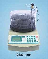 自动部分收集器 DBS-100系列