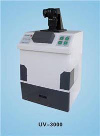 高强度紫外分析仪 UV-3000型