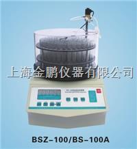 BSZ系列电子钟控自动部分收集器(馏分收集器)