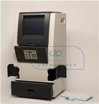 全自动凝胶成像分析系统ZF-368 ZF-368