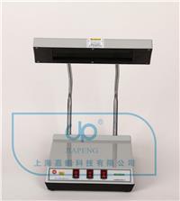 台式三用紫外分析仪ZF-6 ZF-6