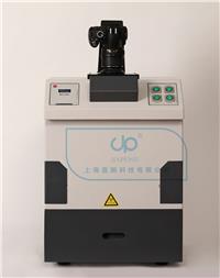 高强度紫外分析仪UV-3000 UV-3000