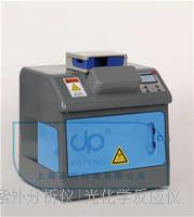ZF-109荧光增白剂检测仪 ZF-109