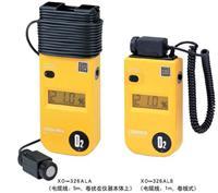 氧含量分析仪XO XO-326ALA