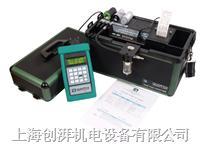 英國凱恩綜合煙氣分析系統KM9106E KM9106E