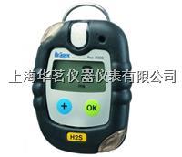 德尔格氨气检测仪 Pac 7000