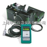 KANE KM9206多功能煙氣分析儀 KANE KM9206