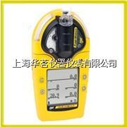 有机物检测仪GasAlertMicro 5 PID GasAlertMicro 5 PID