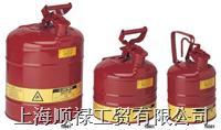 钢制化学品安全罐 10001