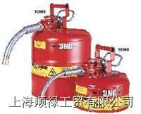 易燃液体安全罐 10368