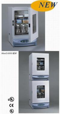 堆叠式恒温冷冻摇床 MaxQ6000