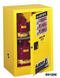 黄色窄柜安全柜 29824Y