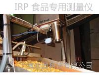 食品专用测量仪 IRP