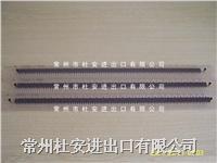 感性负载 BTA41-1600V