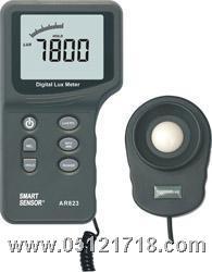 香港希玛 照度计|光度计|照度表 AR823   AR-823