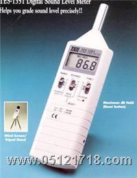 TES1351噪音計|聲級計|音量計 TES-1351  TES-1351  TES1351