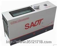 表面光泽度测试仪GT60 GT-60