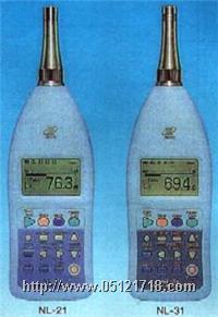 日本理音精密声级计NL21/31 NL-21/NL-31