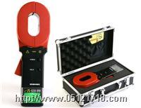 钳形接地电阻测试仪ETCR2000A ETCR2000A(实用型)