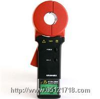接地电阻测试仪ETCR2100C ETCR2100C接地电阻测试仪