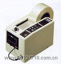 胶带切割机M-1000  M-1000