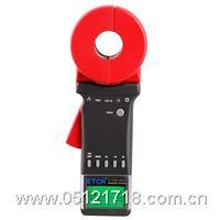 钳形接地电阻测试仪ETCR2100C+ ETCR2100C+