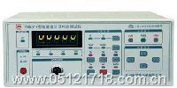 直流低电阻测试仪 TH2512A TH2512A