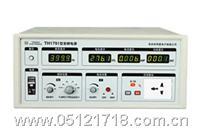 变频电源 TH1792 TH1792 变频电源