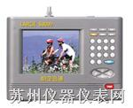 S8000数据叠加彩色监视场强仪 S8000数据叠加彩色监视场强仪