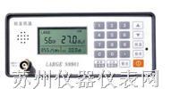 S9901双频道袖珍场强仪 S9901双频道袖珍场强仪