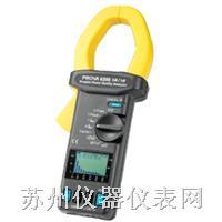 PROVA-6200 电力及谐波分析仪 PROVA-6200