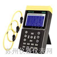 TES-6830+6802 电力质量分析仪 TES-6830+6802
