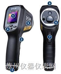 美国FLIR TG165热像仪全新上市测-25-380℃热成像仪 TG165